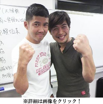 Ken Yamamoto。