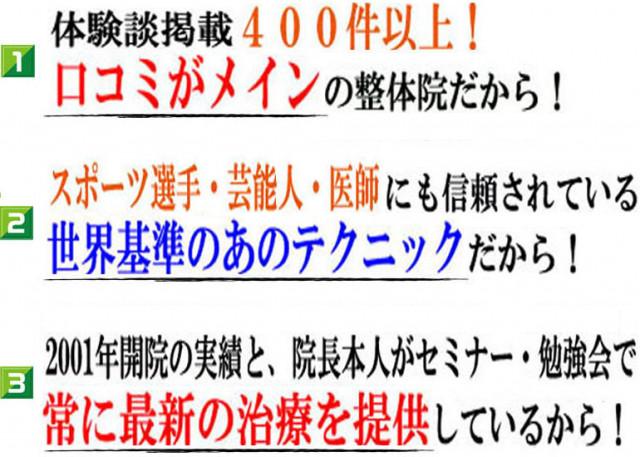 ぷらい堂が選ばれる3つの理由。